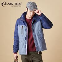 AIRTEX英国亚特三合一两件套冲锋衣男户外防风保暖锁温登山服