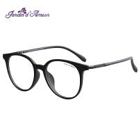 Jardind'amour个性圆框装饰平光眼镜架女可配近视眼镜框JA7207