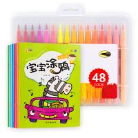 ?儿童水彩笔套装可水洗幼儿园彩色软头绘画笔36色72色英雄彩色?