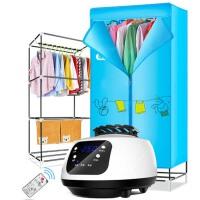 速干烘衣服机 烘干机器 家用烤衣柜哄风干机 干衣物机