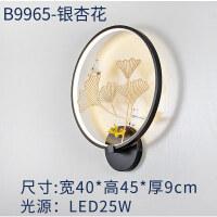 新中式壁灯圆形茶楼茶室包间禅意灯禅式LED弥勒佛像前景墙壁灯