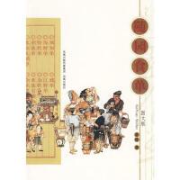 【旧书9成新】随园食单,(清)袁枚 ,凤凰出版社(原江苏古籍出版社)
