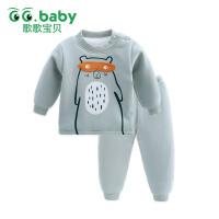 歌歌宝贝婴儿保暖内衣  纯棉套装夹棉保暖宝宝保暖衣套装