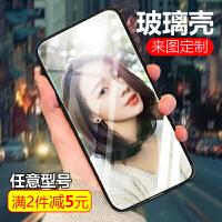 苹果8玻璃壳定制iphone6plus来图xs个性创意6s照片7PLUS手机壳5情侣diy潮网红新款 苹果6P/6sP