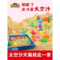 儿童男孩女孩宝宝动力橡皮泥太空沙玩具沙子套装魔力安全无毒粘土