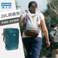 迪卡侬双肩包帆布防水儿童轻便运动书包QUBP户外登山背包男旅行女
