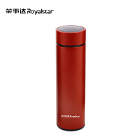 荣事达(Royalstar)智能数显保温杯真空304不锈钢杯芯便携水杯保温保冷 450ML 酒红色