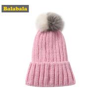 【2.26超品 3折价:23.7】巴拉巴拉儿童帽子女童秋冬新品款宝宝保暖帽加厚针织款毛线帽