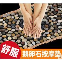 舒适缓解指压板足底按摩垫天然雨花石鹅卵石脚底按摩垫家用压趾板健身走毯