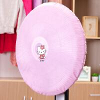 布艺电风扇罩子全包式风扇套圆形电扇罩电风扇套落地扇壁扇防尘罩 款式随机