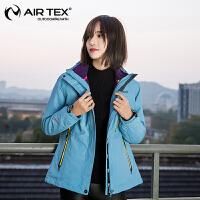 AIRTEX英国亚特春季新款女士防水抓绒内胆两件套三合一登山服户外冲锋衣