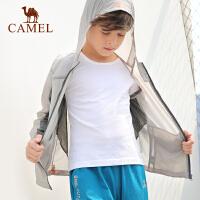 camel骆驼男童皮肤衣 中大童儿童薄款透气防晒衣 夏季运动防晒服
