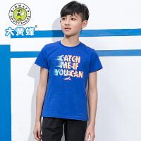 【品牌秒杀价:39元】大黄蜂童装 男童短袖t恤2019夏季新款小学生韩版休闲短袖 儿童T恤