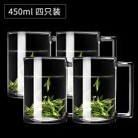 透明带把无盖玻璃杯子办公室茶杯耐热水杯绿茶泡茶杯加厚水杯家用 450ml 居家4件套