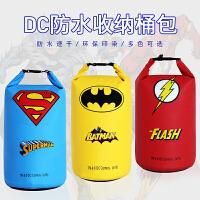 超人闪电蝙蝠侠户外防水袋防水包漂流桶包游泳收纳袋背包