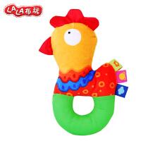 LALABABY/拉拉布书 宝宝布玩 婴儿益智玩具 0-12个月 摇动可响 咯咯鸡手摇