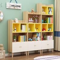 北欧书柜落地简易儿童书架玩具收纳柜家用简约现代组合置物架层架