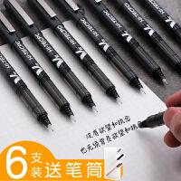 日本pilot百乐笔v5中性笔v7学生用考试红色黑笔全针管走珠笔直液式好用的进口水笔签字0.5官方旗舰店官网同款