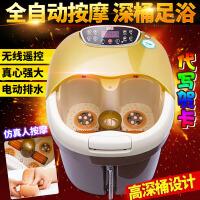 足浴盆全自动加热按摩洗脚盆电动泡脚盆深桶足疗器恒温家用