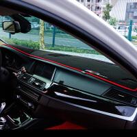 专用于宝马内饰改装3系5系1系X1X5X3X4gt4系专用中控汽车仪表台晒避光垫