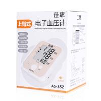 老年电子血压测量仪计家用全自动测试血糖一体机语音播报高血�R表血压测量仪