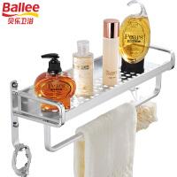 【货到付款】贝乐卫浴(Ballee)太空铝浴室置物架 多功能卫浴挂件毛巾架