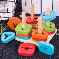 婴儿童玩具1一2周岁半0-3男孩女孩子宝宝益智力积木启蒙开发早教