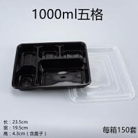 黑色透明1000三格四格五格圆形便当盒外卖打包一次性餐盒白色桔色