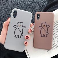 卡通熊简约XS Max苹果x手机壳XR/iPhoneX/7p/6/8plus女款iphone6s硅胶 6/6S 4.7