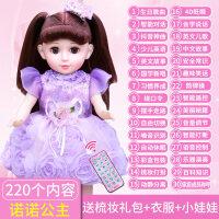 会说话的智能对话芭比洋娃娃 套装婴儿童小女孩玩具公主仿真单个布