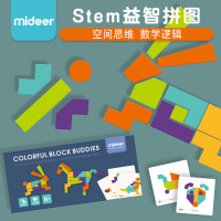 弥鹿(mideer)儿童益智拼图智力幼儿素材七巧板创意木片拼图早教积木玩具男孩女孩
