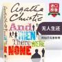 无人生还 英文原版小说 And Then There Were None 阿加莎克里斯蒂 Agatha Christie 英文版侦探推理小说 进口原版英语书籍