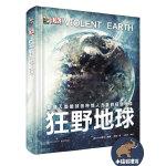 DK狂野地球(精装版)