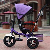 儿童三轮车1-3-6小孩自行车婴儿手推车宝宝脚踏车童车