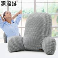 腰枕靠垫大号办公室抱枕靠背垫午睡孕妇靠枕椅子护腰垫腰靠