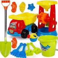 儿童沙滩套装玩具 沙漏铲子玩沙挖沙工具男女宝宝决明子玩具沙建雄