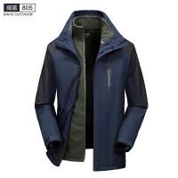 户外冲锋衣男冬季三合一两件套 抓绒加厚保暖防风防水透气登山服