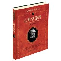 心理学原理 科学素养文库 科学元典丛书 美 威廉詹姆斯 心理学入门 西方重要哲学心理学经典文献 心理学史心理学书籍