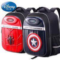 迪士尼小学生书包男孩蜘蛛侠双肩包1-3-4-6年级儿童美国队长背包