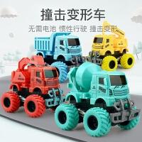 儿童惯性四驱越野车撞击宝宝工程小汽车模型2-5岁男孩变形玩具车