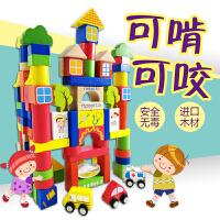 婴儿木制桶装积木玩具1-2周岁男宝宝木头启蒙3-6周岁女孩