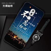 华为荣耀玩畅6x手机壳 钢化膜honor6x软胶套blnal40创意外壳bin-al10全包边bln