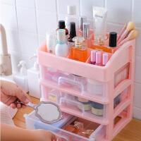 化妆品收纳盒 桌面整理抽屉式化妆品收纳盒桌面收纳柜首饰盒杂物整理盒透明防尘盒