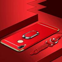 华为荣耀8C手机壳honor 8c防摔套BKK-AL00外套6.26寸畅玩8c三段式bkk潮男女款H