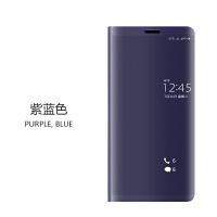 三星s7ege手机壳SMG9350翻盖式G935F前后全包边G935A中国风保护套 智能休眠 紫蓝色