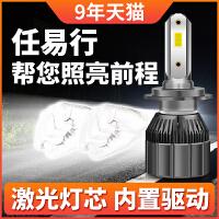15款英朗大灯灯泡 汽车led大灯改装前超亮车灯远光近光新老款远近一体h4激光灯泡h7 单支装