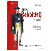 深入RabbitMQ (美)Gavin M. Roy(加文・罗伊) 电子工业出版社 9787121341809