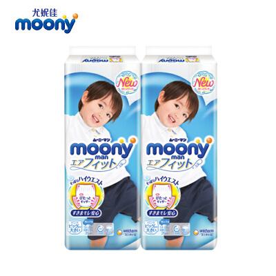 moony 裤型纸尿裤XXL26男宝 *2包