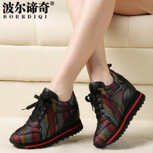 波尔谛奇秋季新款牛皮运动鞋系带女休闲旅游鞋内增高摇摇鞋16017
