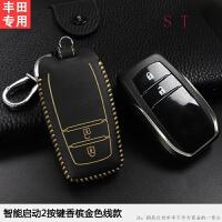 2016-2017款一汽丰田rav4荣放专用钥匙包真皮新汉兰达车用钥匙套